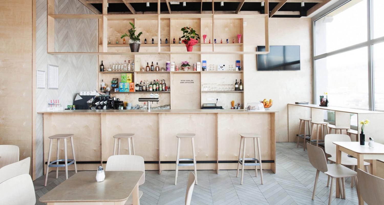 Spin Bar by Sanja Premrn